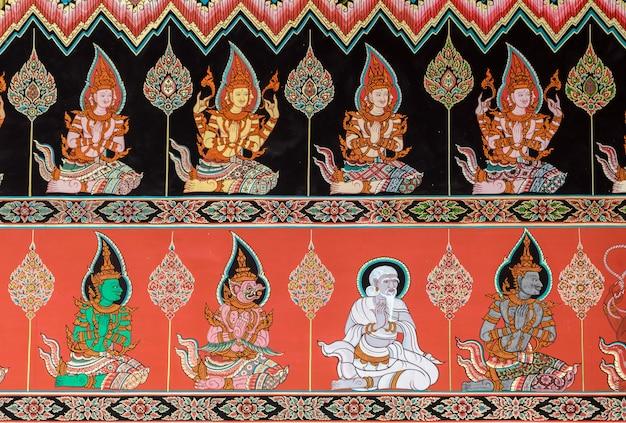 태국 벽화 예술
