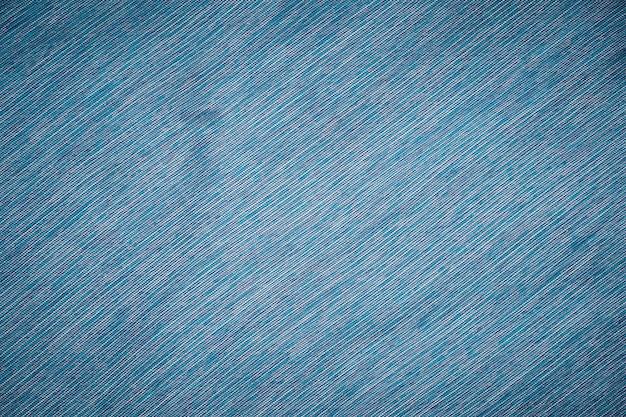 タイシルククロスゴールデンブラウン明るく輝くシルク生地織り目加工の背景