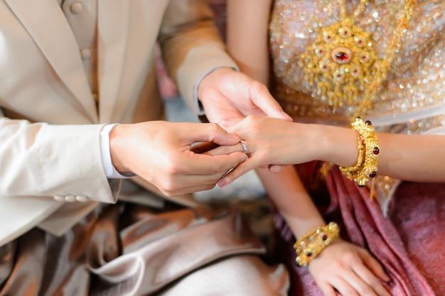タイの結婚式婚約式