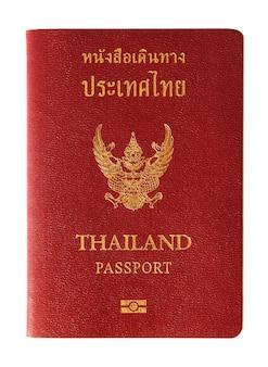 흰색 배경에 고립 된 태국 여권