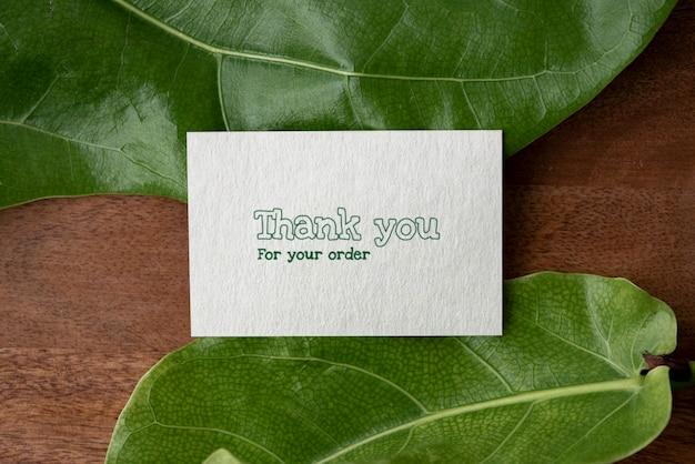ご注文カードありがとうございます