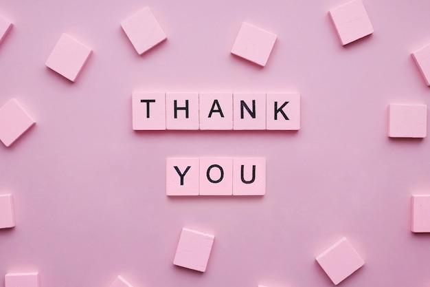 분홍색 종이에 감사합니다
