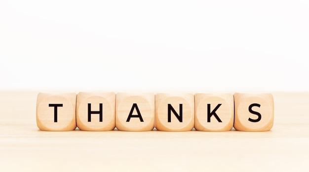 Текст благодарности на деревянных блоках. благодарная концепция.