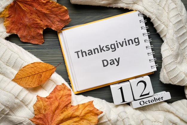 День благодарения осенний месяц календарь октябрь
