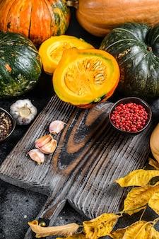 感謝祭や秋のカボチャの休日の食べ物