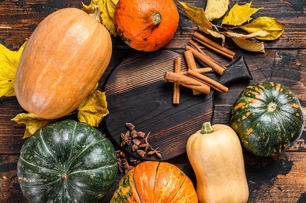 感謝祭や秋のカボチャの休日