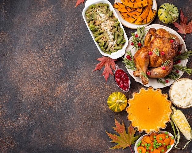 추수 감사절 전통 축제 저녁 식사