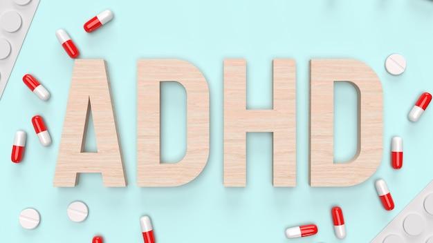 의료 콘텐츠 3d 렌더링을위한 adhd 목재 텍스트 및 약물