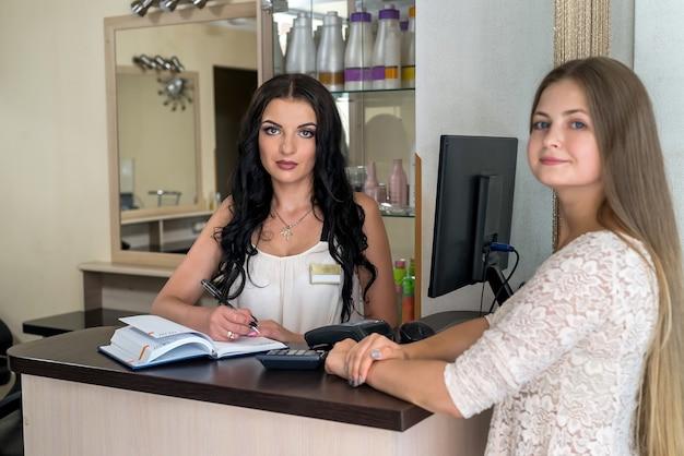 Администрация салона проводит регистрацию клиента.