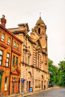 영국 노팅엄 이스트 미들랜드의 역사적인 건물 인 앨버트 홀