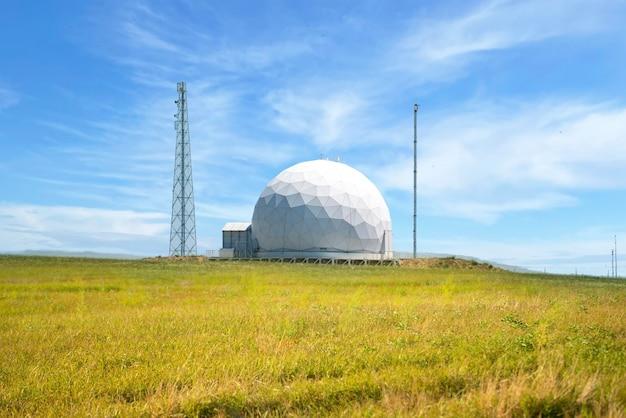 Купольный телескоп астрономической обсерватории, исследование галактики