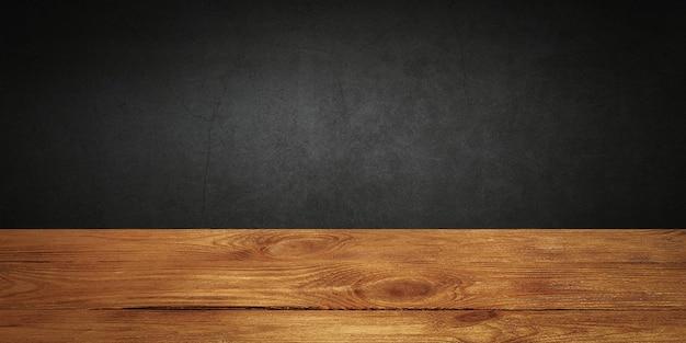 배경은 빈 나무 판자와 조명과 비네팅이 있는 질감이 있는 회반죽 벽입니다. 제품 시연용, 여유 공간, 레이아웃, 모형, 원근감 보드, 배경 보드.