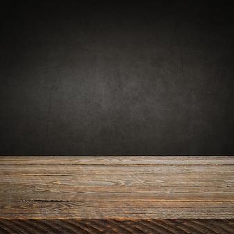 Фон - пустые деревянные доски и фактурная оштукатуренная стена с подсветкой и виньетированием.