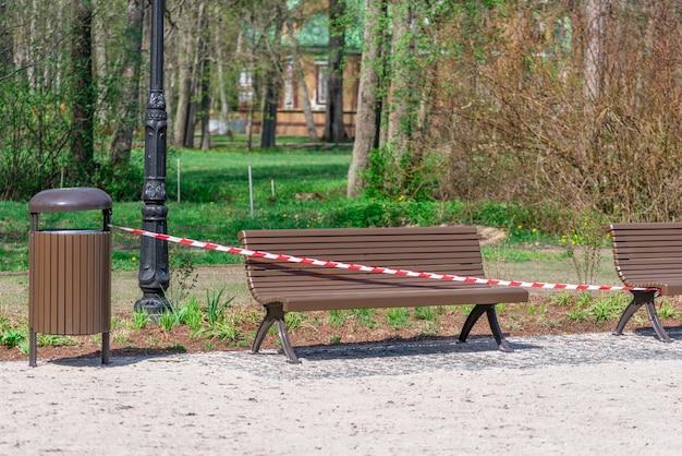 ベンチはテープで囲われており、座ることは禁じられています