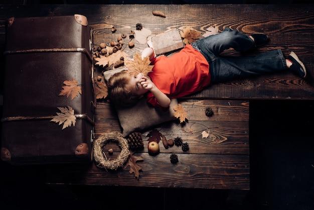 子供のためのすべての秋の服の最大の割引。かわいい男の子は秋の準備をしています