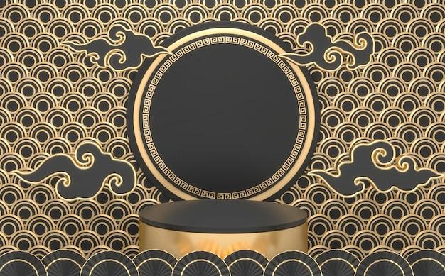 검은 색과 황금색 연단 최소한의 기하학적, 어두운 스타일의 추상 3d 렌더링