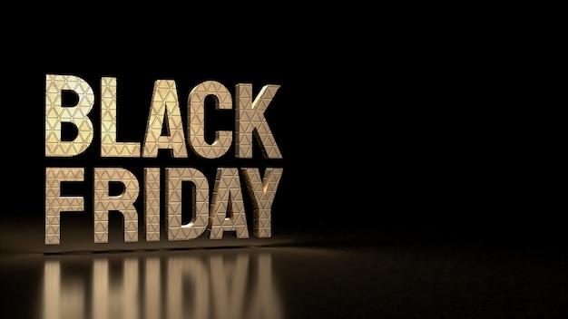 제안 또는 판촉 쇼핑 개념 3d 렌더링을 위한 블랙 프라이데이 골드 텍스트