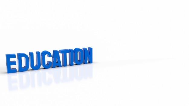 Синий текст на белом фоне для концепции образования 3d-рендеринга