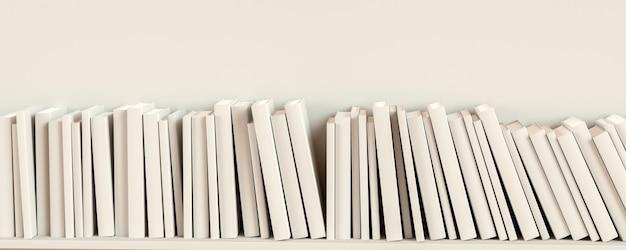 책은 흰 벽에 일렬로 쌓여 있습니다. 3d 렌더링 그림.