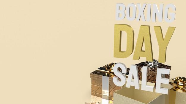 쇼핑 개념 3d 렌더링을 위한 박싱 데이 단어 및 선물 상자