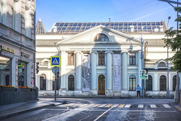Здание гмии в москве летним солнечным утром. подпись под фото: государственный музей изобразительных искусств им. а.с. пушкина.