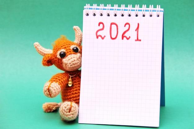 Бык - символ нового года