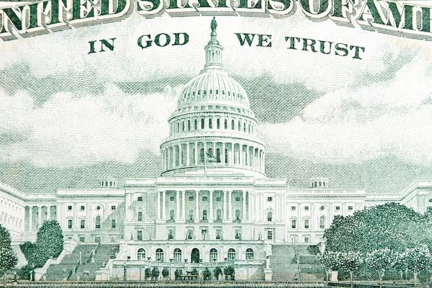 米国の50ドル法案に描かれている国会議事堂。マクロ写真。