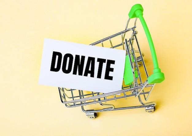 Donateという単語が入ったカードがショッピングカートに入っています。マーケティングコンセプト