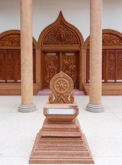 태국 사원의 교회 주변에 위치한 태국 교회의 경계를 표시하기위한 조각 된 사암 석판, 복사 공간이있는 정면도.