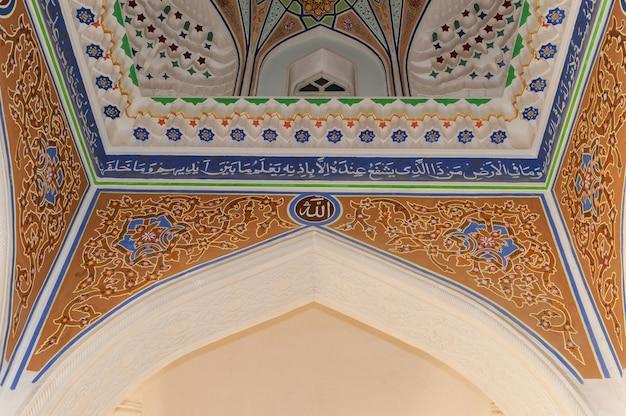 アジアの伝統的な古代アジアのモザイク建築のドームの形をした天井