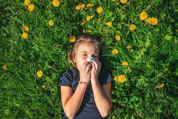 子供は花にアレルギーがあります