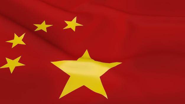 中国の旗は、ビジネスコンテンツの3 dレンダリングのイメージを閉じます。