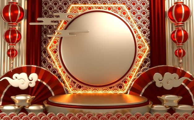 China red podium, 최소한의 빨간색 기하학적 디자인 3d 렌더링