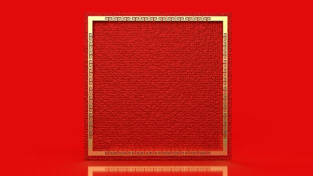 アジアの背景コンテンツの3dレンダリング用の中国のゴールドフレーム。