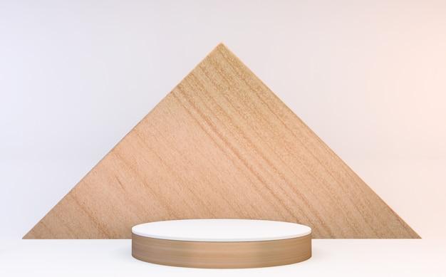 Белый круг деревянный подиум минимальные геометрические абстрактные. 3d визуализация