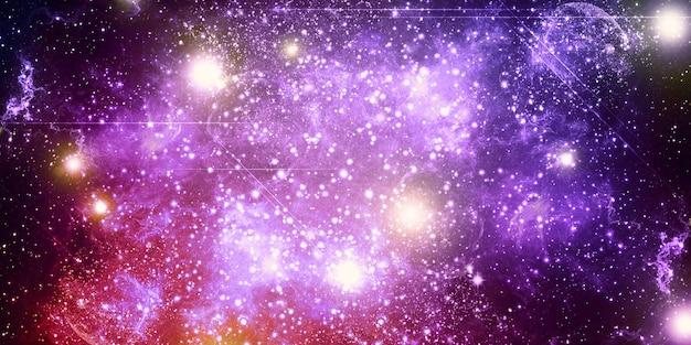 성운의 색상 수많은 별 판타지 추상 우주 3d 일러스트