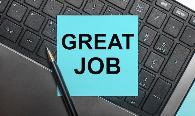 На клавиатуре компьютера есть ручка и синяя наклейка с надписью great job. плоская планировка.