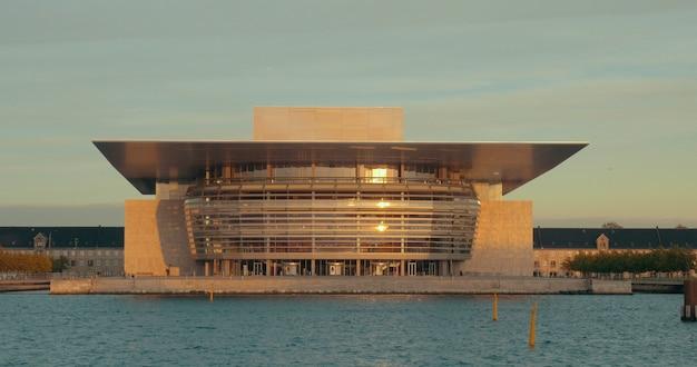 코펜하겐 오페라 하우스