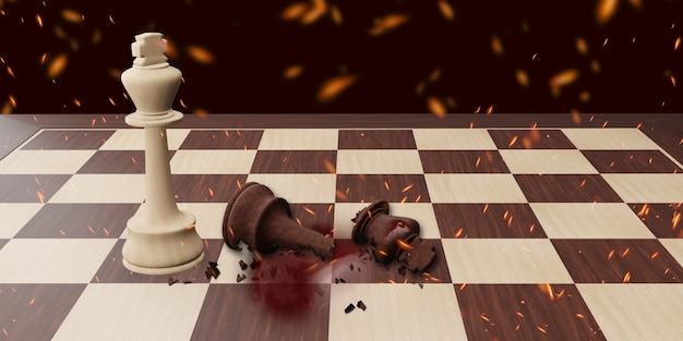 チェスゲームでの敗北とビジネス3dイラストで失敗