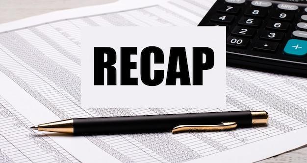 바탕 화면에는 보고서, 계산기, 펜 및 recap 텍스트가있는 흰색 카드가 있습니다.