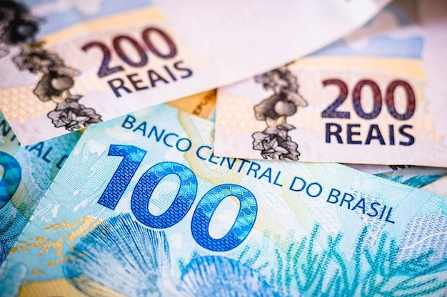 2100 레알 지폐의 세부 사항은 브라질의 통화입니다.