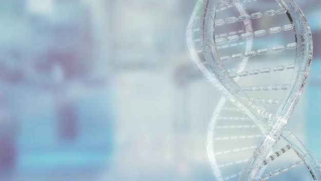 Изображение днк или дезоксирибонуклеиновой кислоты для 3d-рендеринга научной или медицинской концепции