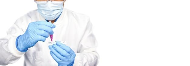 의사가 분비물 샘플을 추출 튜브가 있는 rapid 항원 테스트 키트에 넣습니다.