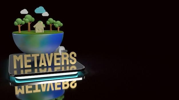 メタバースコンテンツの3dレンダリング用のタブレット上の地球