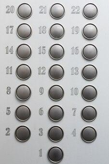 엘리베이터 버튼 회색