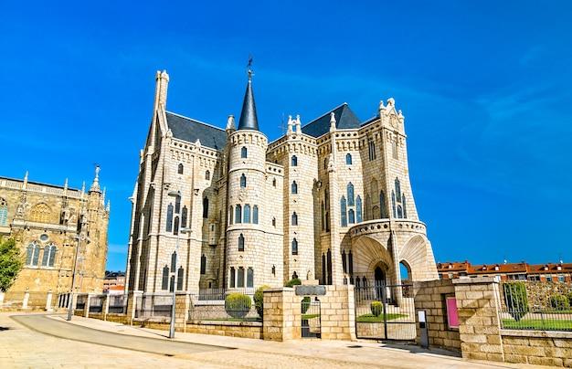 스페인 아스토르가의 성공회 궁전