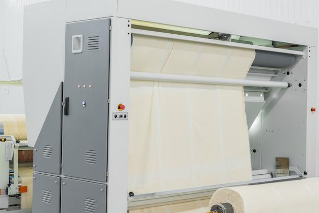 製織工場における繊維生産の品質管理のための設備