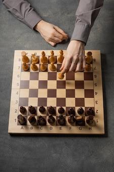 チェスゲームの最初のポーンの動き