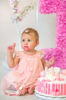 Первый год малыша - торт. выборочный фокус.