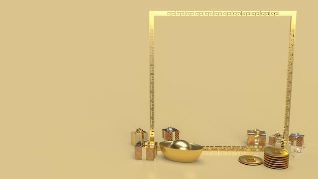 中国の旧正月のコンセプト3dレンダリング用のゴールド2022とギフトボックス